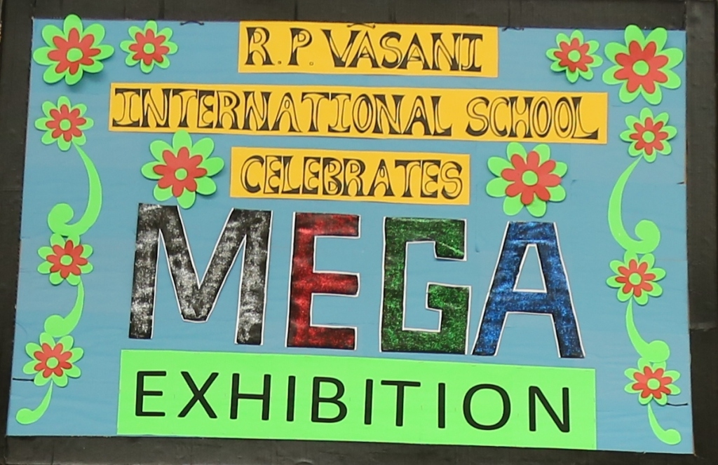 mega-exhibition-17-18
